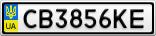 Номерной знак - CB3856KE