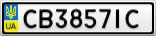 Номерной знак - CB3857IC