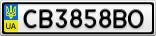 Номерной знак - CB3858BO