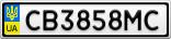 Номерной знак - CB3858MC