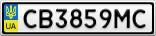 Номерной знак - CB3859MC