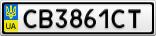 Номерной знак - CB3861CT
