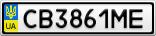 Номерной знак - CB3861ME