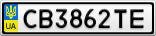 Номерной знак - CB3862TE