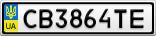 Номерной знак - CB3864TE