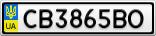 Номерной знак - CB3865BO