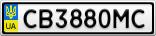 Номерной знак - CB3880MC