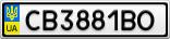 Номерной знак - CB3881BO