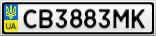 Номерной знак - CB3883MK