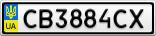 Номерной знак - CB3884CX