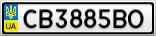 Номерной знак - CB3885BO