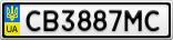 Номерной знак - CB3887MC