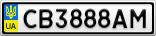 Номерной знак - CB3888AM