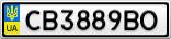 Номерной знак - CB3889BO