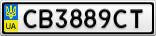 Номерной знак - CB3889CT