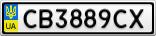 Номерной знак - CB3889CX