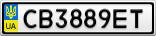 Номерной знак - CB3889ET