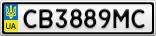 Номерной знак - CB3889MC
