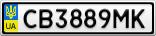 Номерной знак - CB3889MK