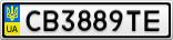 Номерной знак - CB3889TE
