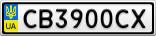 Номерной знак - CB3900CX
