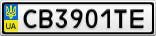 Номерной знак - CB3901TE