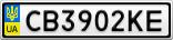 Номерной знак - CB3902KE