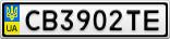 Номерной знак - CB3902TE