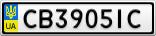Номерной знак - CB3905IC