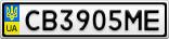 Номерной знак - CB3905ME