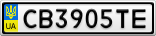 Номерной знак - CB3905TE