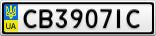 Номерной знак - CB3907IC