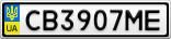 Номерной знак - CB3907ME