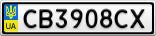 Номерной знак - CB3908CX