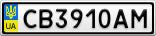 Номерной знак - CB3910AM