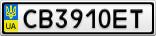 Номерной знак - CB3910ET