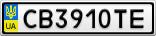 Номерной знак - CB3910TE