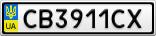 Номерной знак - CB3911CX