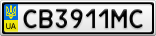Номерной знак - CB3911MC