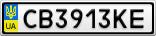Номерной знак - CB3913KE