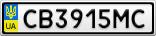 Номерной знак - CB3915MC