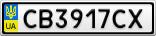 Номерной знак - CB3917CX