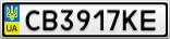 Номерной знак - CB3917KE