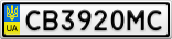 Номерной знак - CB3920MC