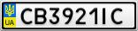 Номерной знак - CB3921IC
