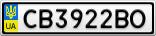 Номерной знак - CB3922BO