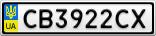 Номерной знак - CB3922CX