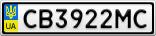 Номерной знак - CB3922MC