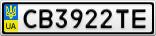 Номерной знак - CB3922TE