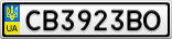 Номерной знак - CB3923BO